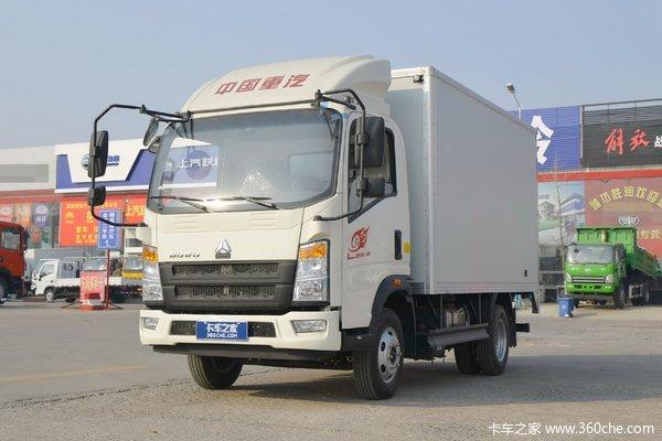优惠5千宁波重汽豪沃轻卡4.2m厢车促销