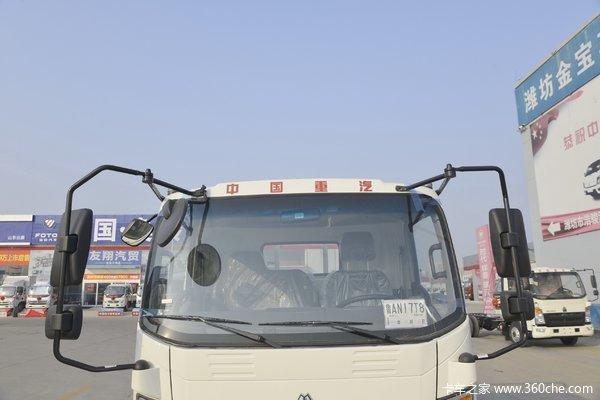 降价促销徐州恒广追梦载货车售6.58万