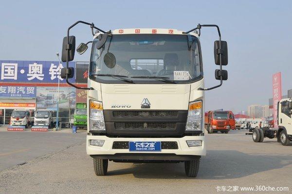 降价促销徐州恒广追梦载货车售7.08万