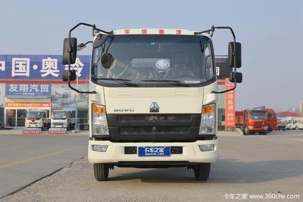 新车到店 淄博市悍将载货车仅需7.38万元