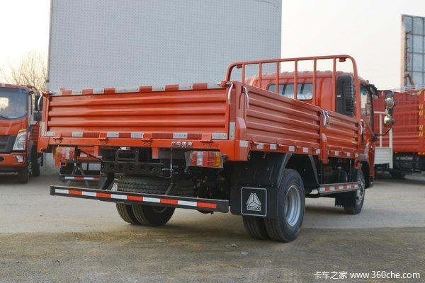 新车到店 兰州市悍将载货车仅需9.3万元