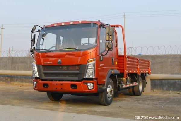 降价促销悍将载货车仅售15.30万