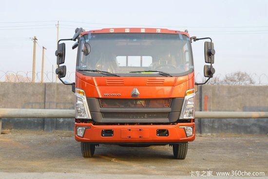 中国重汽HOWO 悍将 130马力 4.15米单排栏板轻卡(星瑞6挡)(ZZ1047F3114F145)