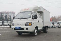 江淮 恺达X6 1.6L 120马力 2.97米双排厢式微卡(国六)(HFC5036XXYRV3E1C1S) 卡车图片
