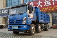 飞碟奥驰 T6系列 220马力 6X2 5.2米自卸车(国六)(FD3243P67K6-1)