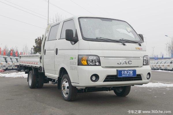 购恺达X6载货车 享高达0.2万优惠