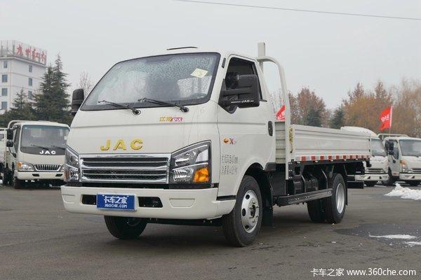 仅售8.1万苏州江淮恺达X7载货优惠促销