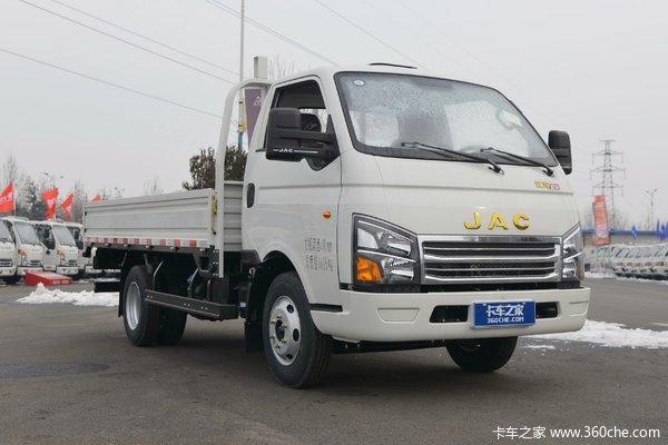 优惠1.6万无锡泓康恺达X7载货车促销中