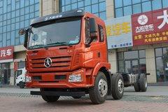大运 风驰重卡 240马力 6X2 7.8米栏板载货车(DYQ1251D5CB) 卡车图片