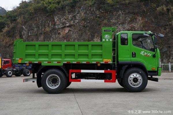 优惠0.4万长治一汽解放虎V自卸车促销