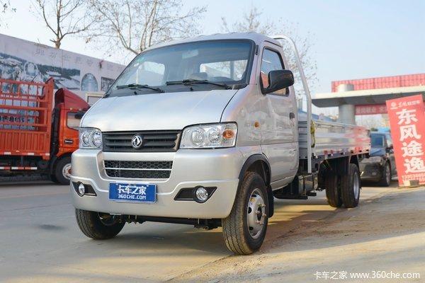 优惠1.38万 国六北京市东风小霸王板车厢车火热促销中