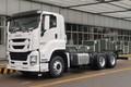 庆铃 FVZ重卡 301马力 6X4 9.6米厢式载货车(QL5250XXYFTFZ)图片