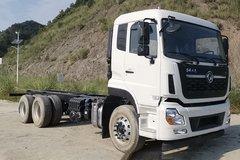 东风商用车 天龙VL 290马力 6X4 电源车底盘(国六)(DFH1250D4)