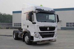 中国重汽 HOWO TX重卡 340马力 4X2危险品牵引车(ZZ4187N361GE1W) 卡车图片