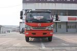 东风 多利卡D8 锐能版 150马力 4X2 6.15米单排冷藏车(EQ5090XLC8BDEAC)