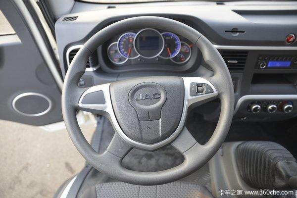 降价促销无锡盛田骏铃V6载货车限时促销