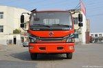 东风 多利卡D7 锐能版 150马力 4X2 5.15米单排冷藏车(EQ5090XLC8BDCAC)