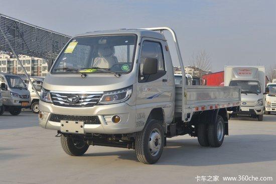 唐骏欧铃 赛菱F3-1 1.5L 112马力 汽油 3.08米单排栏板微卡(国六)(ZB1030ADC3L)