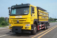 中国重汽 HOWO-7重卡 375马力 6X4 除雪车(汇强重工)(HZV5250TCXD6ZL)