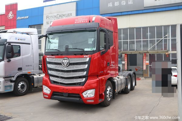 降价促销漯河欧曼EST牵引车仅售42.6万