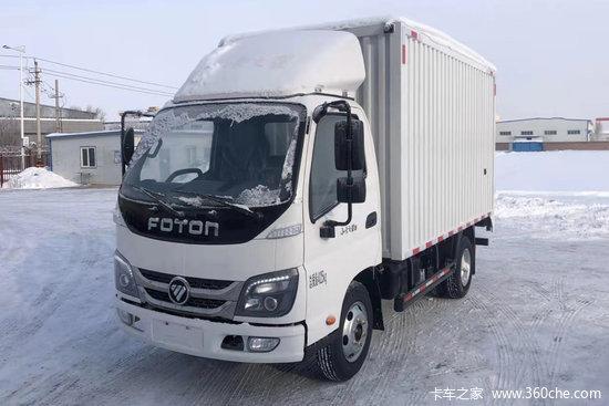 福田时代 小卡之星5 115马力 4.15米单排厢式轻卡(气刹)(BJ5043XXY9JBA-02)