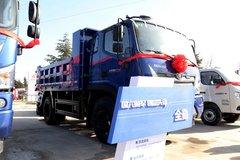 福田瑞沃 大金刚ES5 190马力 4X2 4.2米自卸车(BJ3164DJPFA-01)