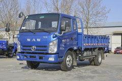 飞碟奥驰 X2系列 131马力 4X2 3.83米自卸车(FD3041W17K5-5) 卡车图片