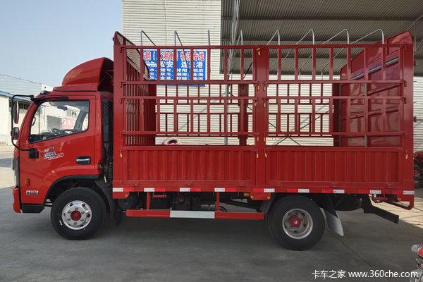 优惠0.6万商丘凯普特K6载货车促销中
