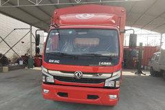东风 凯普特K6-L 智悦版 150马力 4.17米单排仓栅式轻卡(EQ5041CCY8BDBAC) 卡车图片