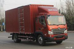 福田 时代领航ES5 170马力 4X2 5.4米排半厢式轻卡(BJ5183XXY-FB) 卡车图片