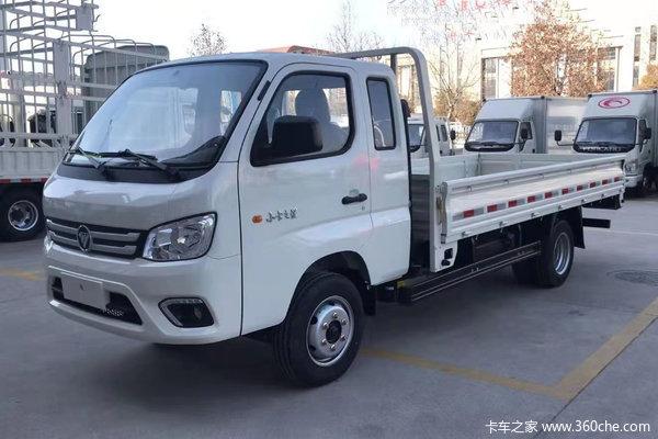 优惠0.3万 北京市小卡之星载货车火热促销中