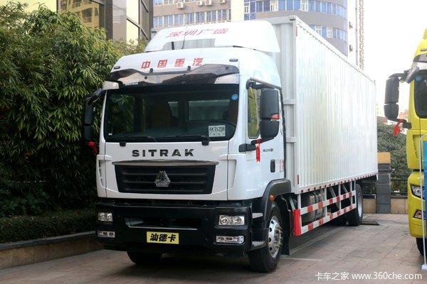 中国重汽 汕德卡SITRAK G5重卡 270马力 4X2 9.92米厢式载货车