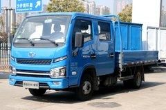 跃进 福运S80 95马力 3.05米双排栏板微卡(国六)(SH1043PEDBNS) 卡车图片