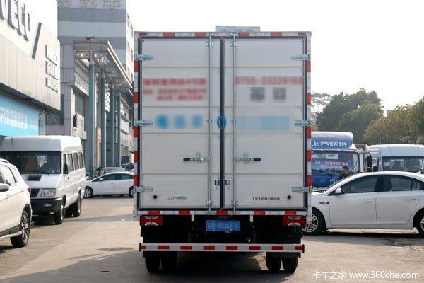 优惠1万呼市上汽超运H系载货车促销中