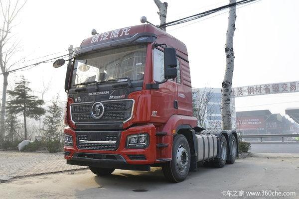 仅售27万西安德龙M3000S牵引车优惠促销