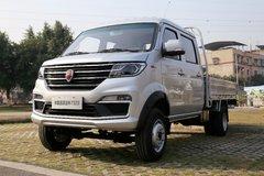 金杯 T52S 标准型 1.6L 116马力 汽油 3米双排栏板微卡(国六)(JKC1034SV6HL1) 卡车图片