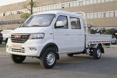 金杯 鑫卡S52 标准型 123马力 汽油 2.55米双排栏板微卡(国六)(JKC1032S6X0) 卡车图片