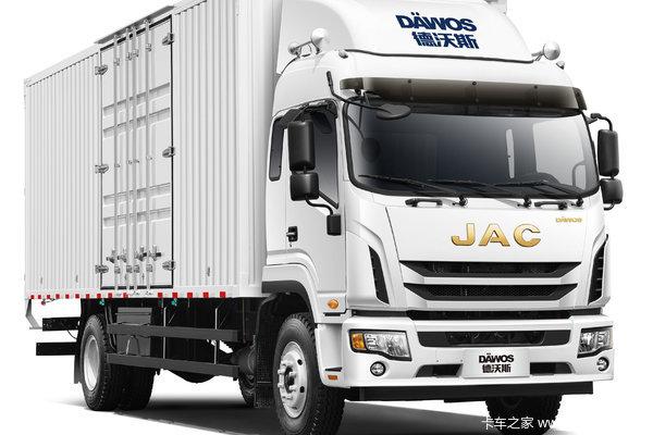 降价促销常州德沃斯Q9载货车限时促销