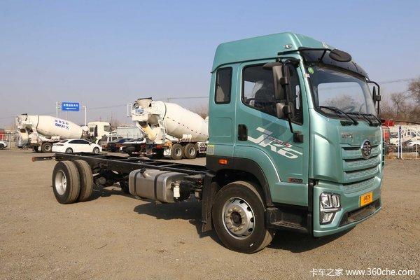 青汽解放JK6超能中卡,在北京隆重上市