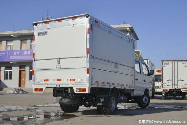 優惠0.2萬 北京市祥菱M2載貨車火熱促銷中