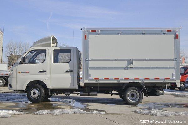 祥菱M2载货车北京市火热促销中 让利高达1.2万
