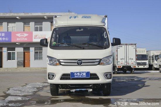 福田 祥菱M2 豪华型 1.6L 122马力 汽油 3.7米单排翼开启厢式微卡(国六)(BJ5032XYK5JV5-01)