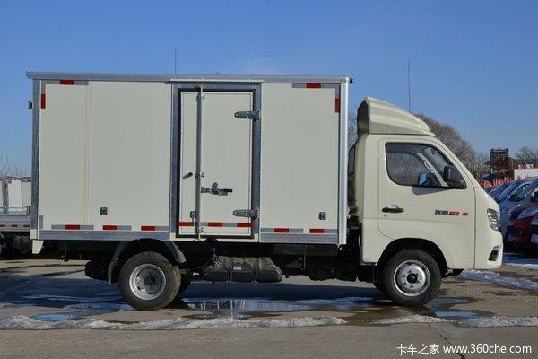 祥菱M2載貨車北京市火熱促銷中 讓利高達0.2萬
