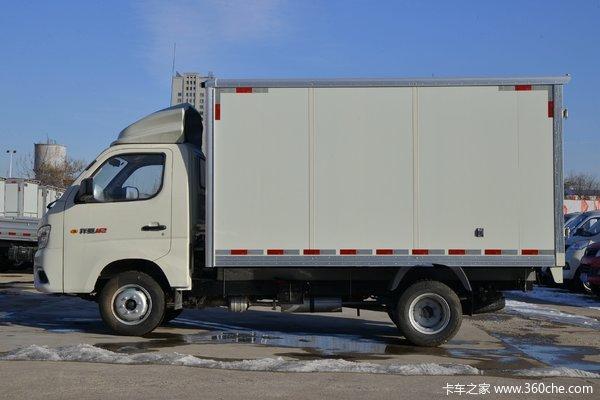 优惠0.3万 北京市祥菱M2载货车火热促销中