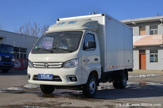 福田 祥菱M2 2.0L 122马力 CNG 3.7米单排厢式微卡(国六)(BJ5032XXY5JC6-07)