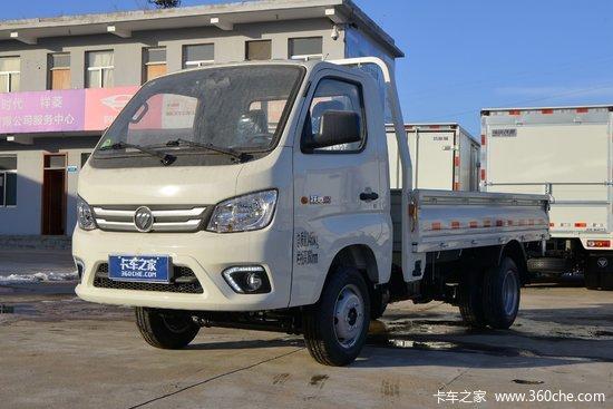 福田 祥菱M1 豪华型 1.6L 122马力 汽油 3.05米单排栏板微卡(国六)(BJ1021V3JV2-02)