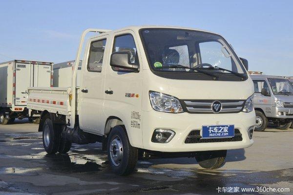 祥菱M1载货车平凉市火热促销中 让利高达0.2万
