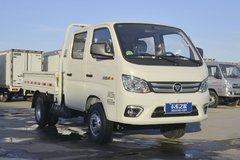 福田 祥菱M1 舒适型 1.6L 122马力 汽油 2.55米双排栏板微卡(BJ1031V4AV4-51)