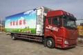 青岛解放 J6L 220马力 4X2 雏禽运输车(冰凌方牌)(QYK5180XCQ)图片