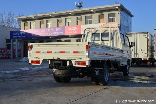 祥菱M2载货车北京市火热促销中 让利高达0.5万